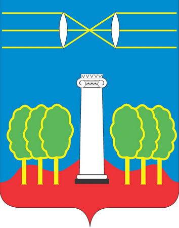 Герб города Красногорск