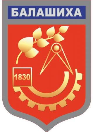 Герб города Балашиха